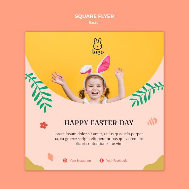 Flyer Carré Du Festival De Pâques Psd gratuit