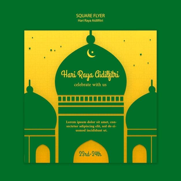Flyer Carré Hari Raya Aidilfitri Avec Illustration Psd gratuit
