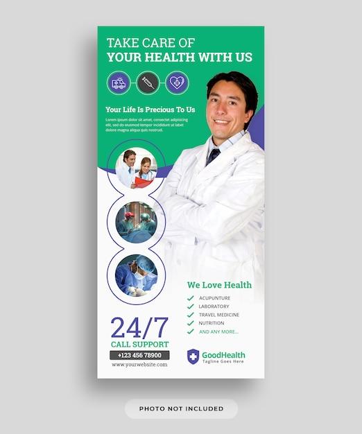 Flyer De Carte De Support Dl Médical Et Santé PSD Premium