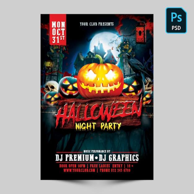Flyer fête de nuit d'halloween PSD Premium