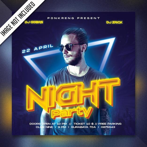 Flyer De Fête De Nuit Psd PSD Premium