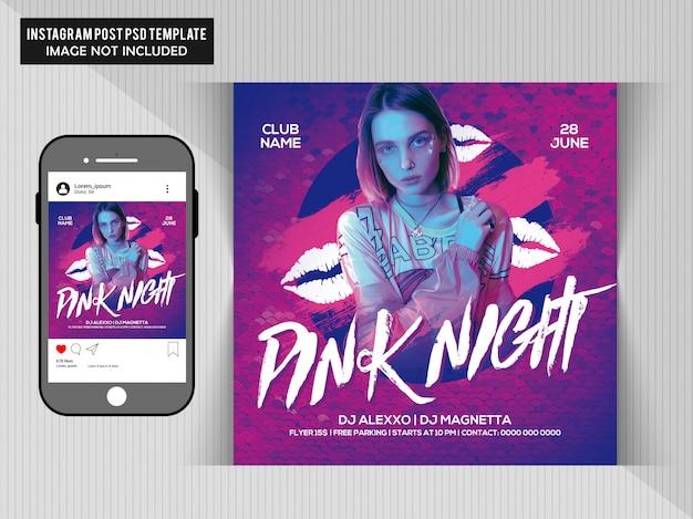 Flyer fête de nuit rose PSD Premium