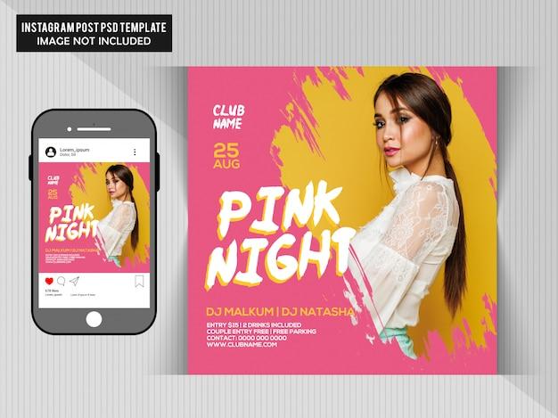 Flyer fête rose PSD Premium