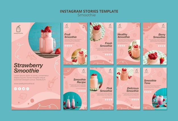 Histoires Fraîches De Smoothie Instagram Psd gratuit