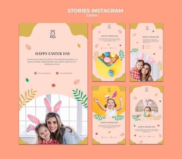 Histoires Instagram Du Festival De Pâques Psd gratuit