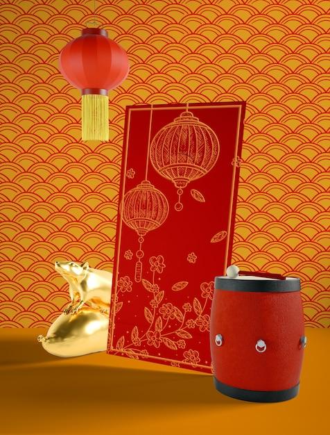 Illustration Du Nouvel An Chinois Simple Avec Tambour Psd gratuit