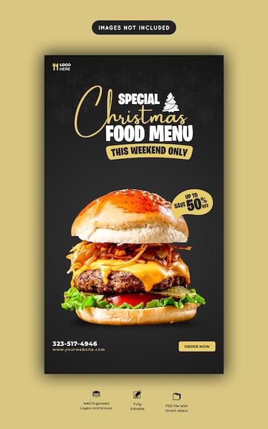 Joyeux Noël Délicieux Burger Et Menu De Nourriture Modèle D'histoire De Médias Sociaux Psd gratuit