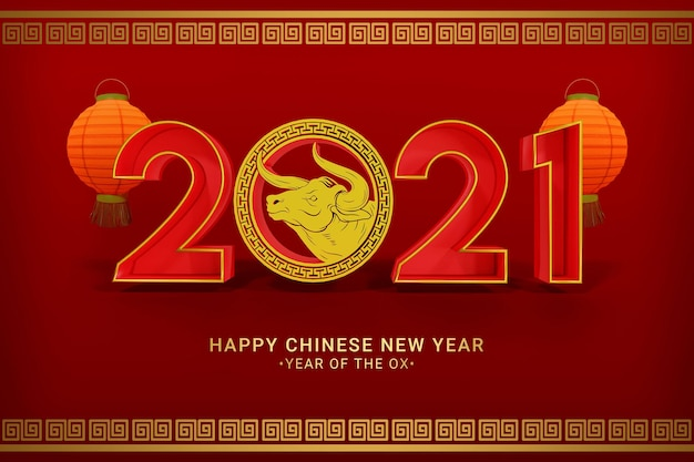 Joyeux Nouvel An Chinois 2021 En Rendu 3d PSD Premium