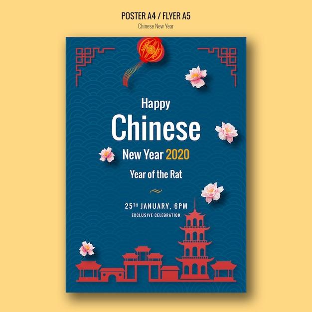 Joyeux nouvel an chinois affiche avec des bâtiments Psd gratuit