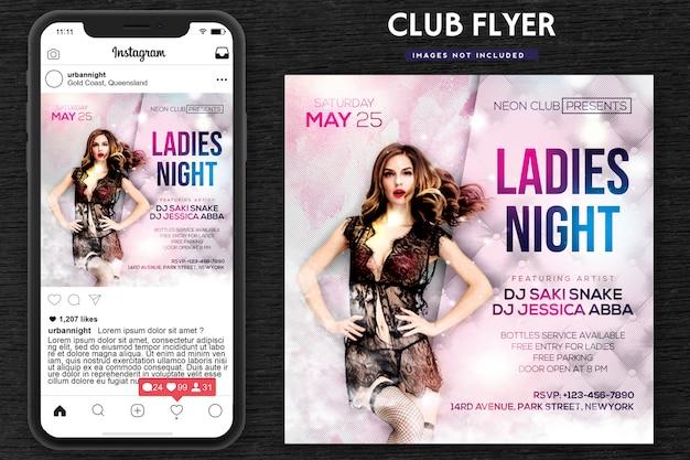 Ladies night party flyer PSD Premium