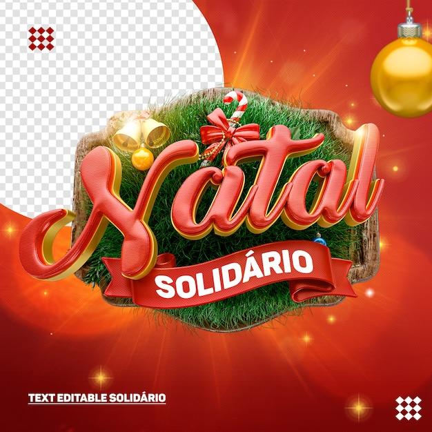 Logo De Noël 3d Avec Arbre De Cloches Et De Boules De Fond En Bois PSD Premium