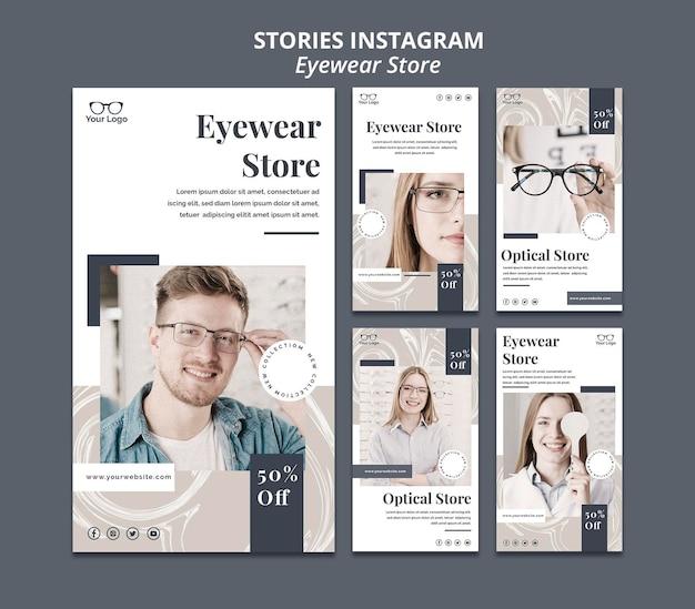 Magasin De Lunettes Instagram Stories Psd gratuit