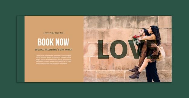 Maquette De Bannière Avec Image Pour La Saint Valentin PSD Premium