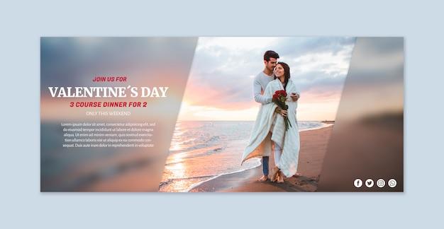 Maquette de bannière saint valentin avec image Psd gratuit