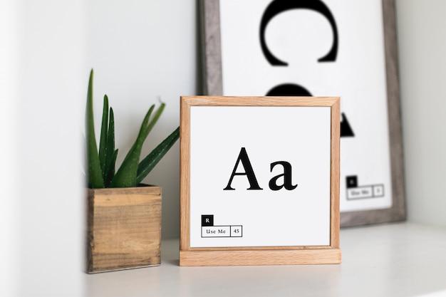 Maquette cadre affiche PSD Premium
