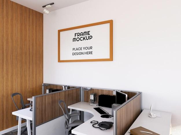 Maquette De Cadre Photo De Bureau Intérieur PSD Premium