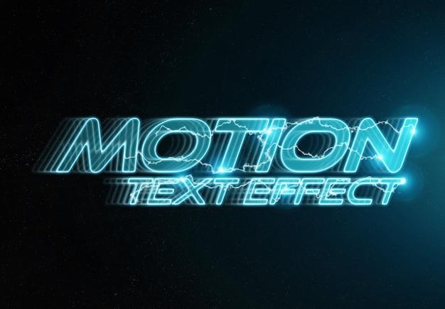 Maquette D'effet De Texte En Mouvement PSD Premium