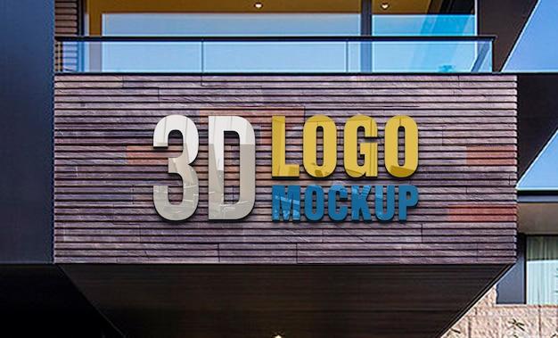 Maquette De Logo D'hôtel Et De Restaurant De Luxe PSD Premium