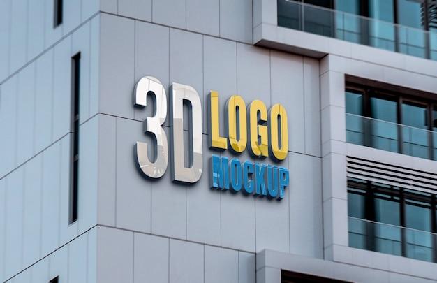 Maquette De Logo De Mur De Bâtiment Réaliste PSD Premium