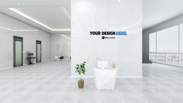 Maquette de la réception du bureau de l'entreprise PSD Premium