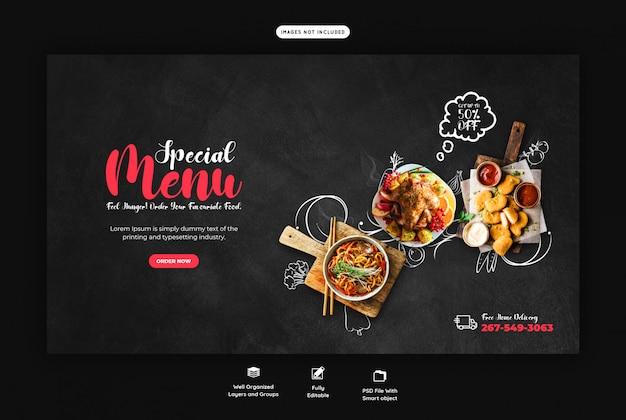 Menu Alimentaire Et Modèle De Bannière Web Restaurant PSD Premium