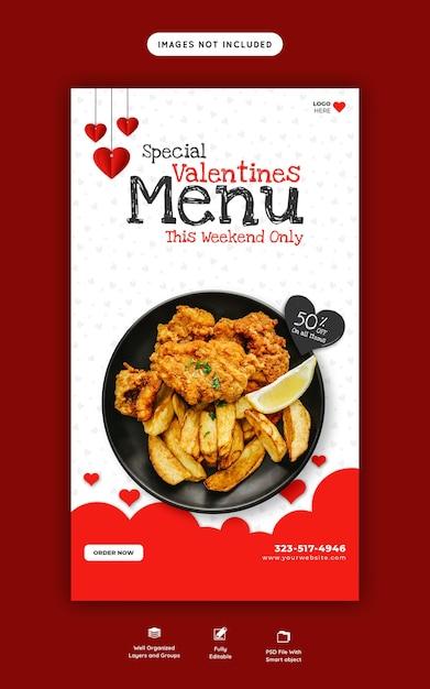 Menu De Nourriture De La Saint-valentin Et Modèle D'histoire De Restaurant Instagram Et Facebook PSD Premium