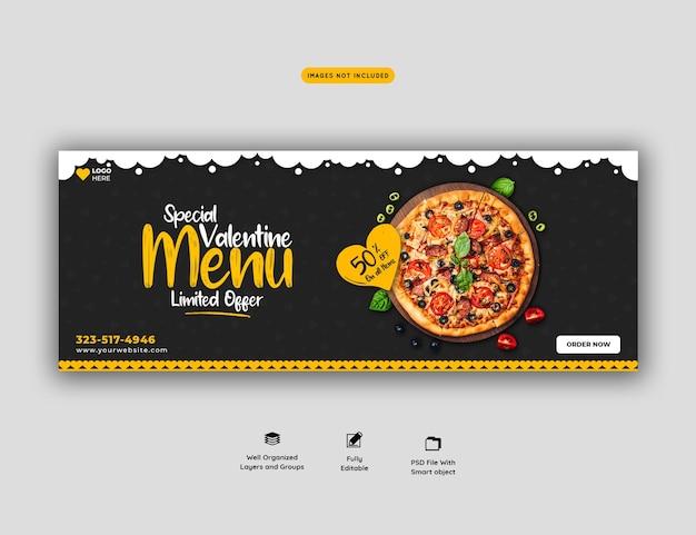 Menu De La Saint-valentin Et Modèle De Bannière De Couverture Facebook Pizza Délicieuse Psd gratuit