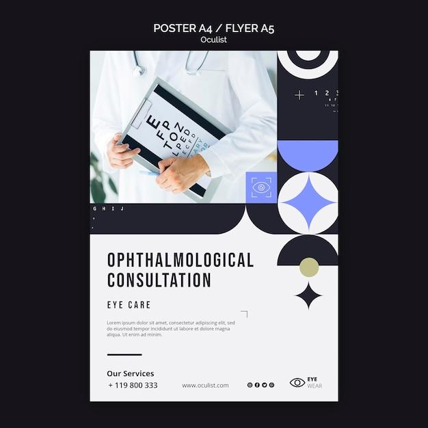 Modèle D'affiche De Concept Ophtalmologique Psd gratuit
