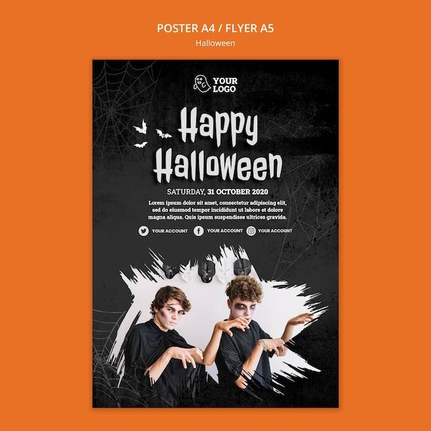 Modèle D'affiche De Fête D'halloween Psd gratuit