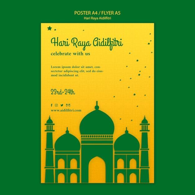 Modèle D'affiche Hari Raya Aidilfitri Avec Illustration Psd gratuit