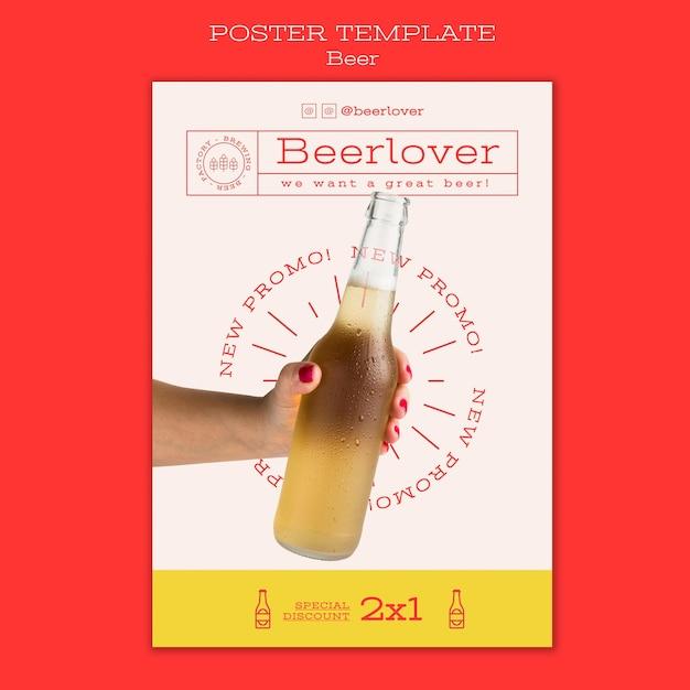 Modèle D'affiche Verticale Pour Les Amateurs De Bière Psd gratuit
