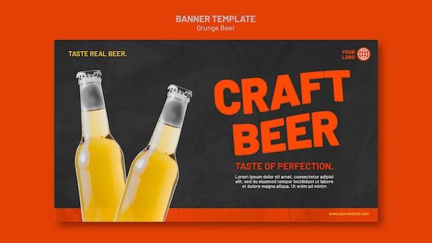 Modèle De Bannière De Bière Grunge Psd gratuit