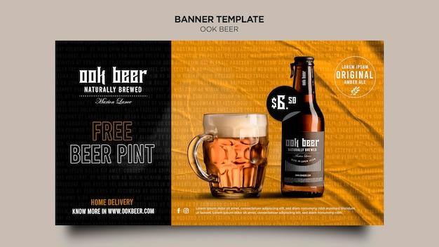 Modèle De Bannière De Bière Ook Psd gratuit