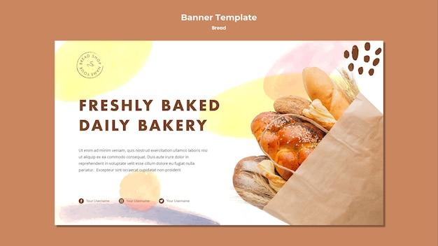 Modèle De Bannière Boulangerie Quotidienne Fraîchement Cuite Psd gratuit