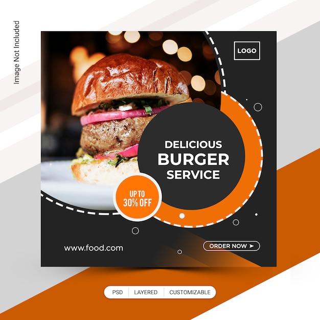 Modèle de bannière burger PSD Premium