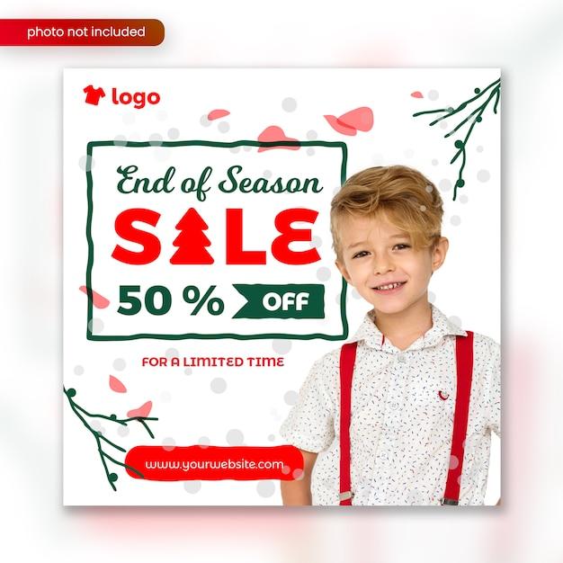Modèle de bannière carrée kids fashion winter sale PSD Premium