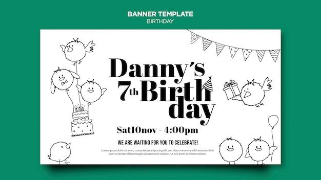 Modèle De Bannière De Carte D'anniversaire Psd gratuit
