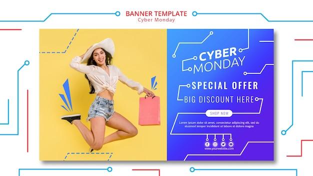 Modèle de bannière de circuit cyber lundi Psd gratuit