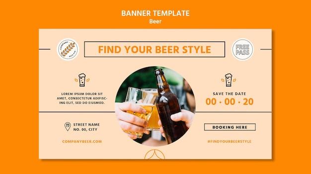 Modèle De Bannière De Concept De Bière Psd gratuit