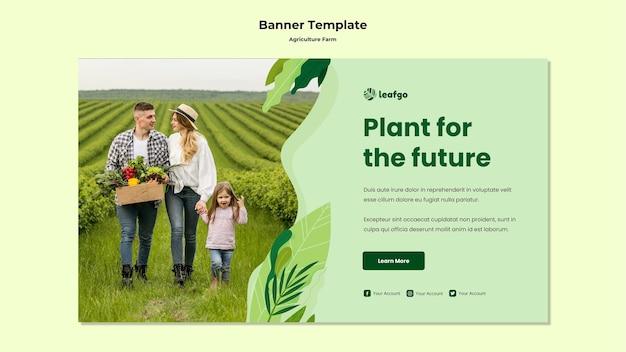 Modèle De Bannière De Concept De Ferme Agricole Psd gratuit