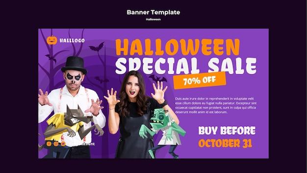 Modèle De Bannière De Concept Halloween Psd gratuit