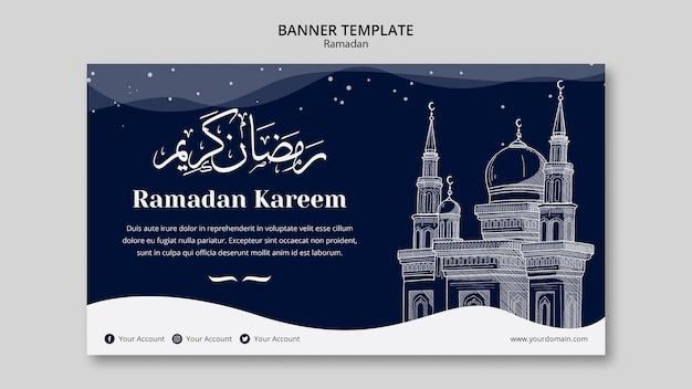 Modèle De Bannière De Concept De Ramadan Psd gratuit