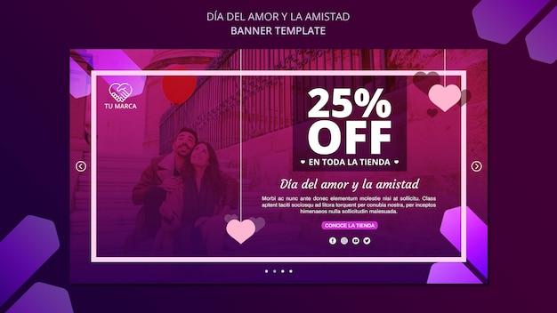Modèle De Bannière De Couple Heureux Valentine Psd gratuit