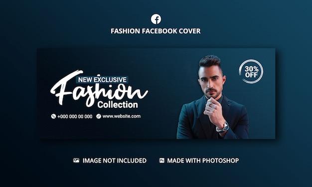 Modèle De Bannière De Couverture Facebook De Vente De Mode PSD Premium