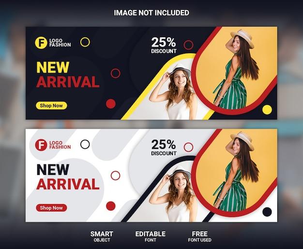 Modèle De Bannière De Couverture De Mode Facebook PSD Premium