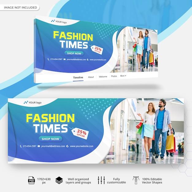 Modèle de bannière de couverture de vente facebook PSD Premium