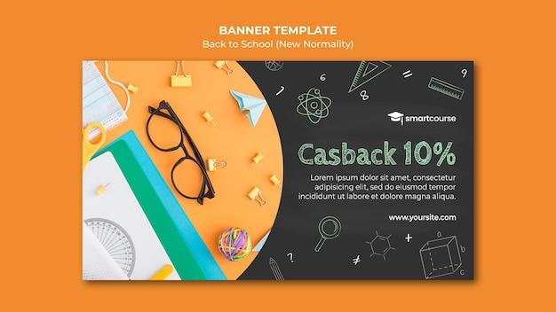 Modèle De Bannière Créative De Retour à L'école Psd gratuit