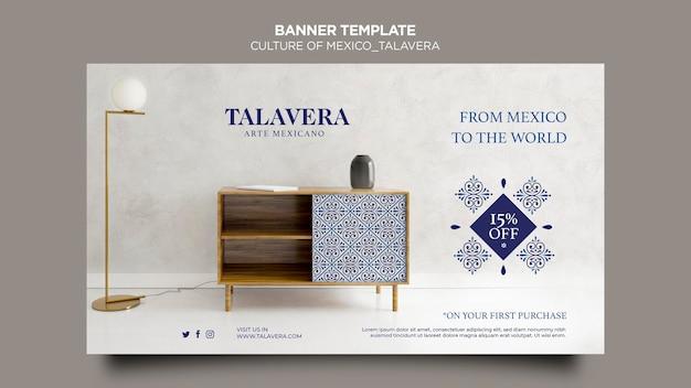 Modèle De Bannière De Culture Mexicaine Talavera Psd gratuit