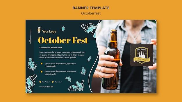 Modèle De Bannière Du Festival Oktoberfest Psd gratuit