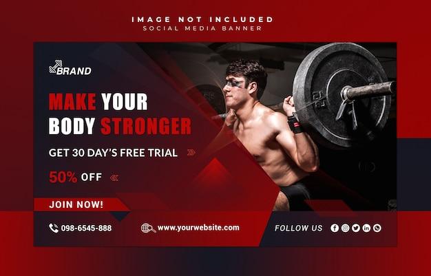 Modèle De Bannière De Fitness Et De Gym PSD Premium